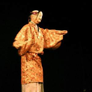 Shiro Daïmon : Brive en mai / arts de la scène du Japon