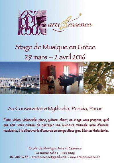 Stage de Musique d'Ensemble en Grèce