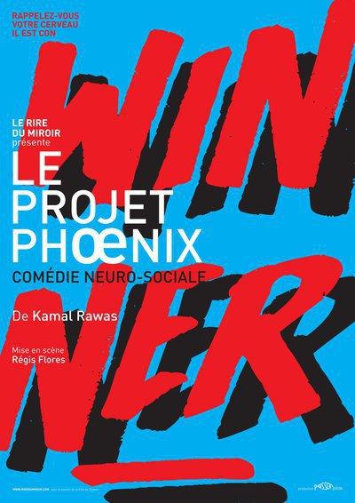 Le Projet Phoenix, une comédie neuro sociale à l'humour grinçant